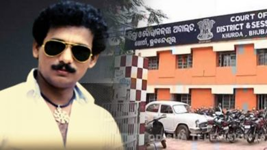 Photo of Court Defers Hearing Of Casting Couch Case Against Papu Pom Pom