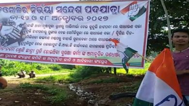 Photo of Congress Begins 2-Day Long Protest March Against Koraput Gang Rape