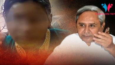 Photo of Odisha CM Orders Judicial Probe Into Kunduli Gang Rape