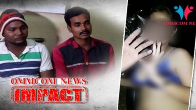 Photo of OMMCOM NEWS IMPACT: 2 Arrested In 'Girl-Stripped-On-Road' Viral Video Case