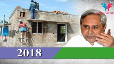 Photo of Naveen Patnaik Sets Deadline For 'Pucca House' Project: Directs Officials To Complete 20 Lakh Units By December 2018