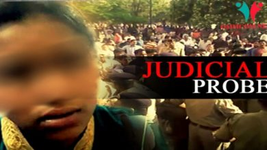 Photo of Kunduli Gang Rape: Odisha Govt Issues Judicial Probe Formal Notification