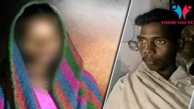 Photo of Minor Tribal Girl Raped In Broad Daylight, Accused Arrested