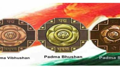 Photo of Five Odias Bag Padma Shri