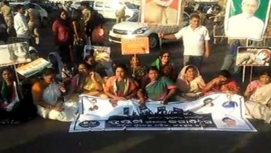 Photo of Odisha Mahila Congress Observes 'Black Day' To Protest Rising Atrocities Against Women