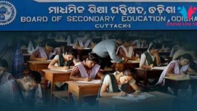 Photo of Odisha Matric-2018 Results On May 7, Both Online & SMS