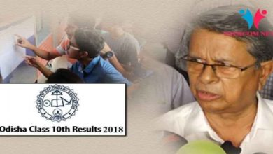 Photo of Odisha School Minister Attributes Poor Matric Results To Strict Conduct Of Exams