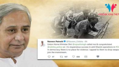 Photo of Odisha CM Naveen Patnaik Appeals Maoists To 'Drop Weapons & Join Mainstream'