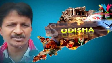 Photo of Instead Of 'Bande Utkal Janani', 'Bande Odisha Janani' Will Be Acceptable To All: Odisha Labour Minister