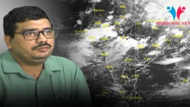 Photo of Another Low Pressure Expected In Odisha After July 21: IMD