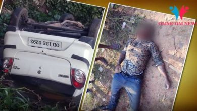 Photo of Odisha: Youth Dies After Car Overturns Near Pipili