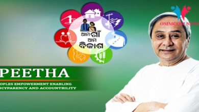 Photo of 2 Schemes To Be Game Changer In Odisha 2019 Election
