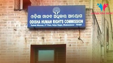 Photo of Odisha: Selection Committee Recommends Names Of OHRC Chairperson And Members To Governor