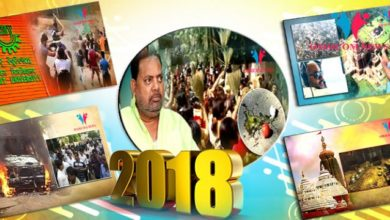 Photo of Rewind 2018: Top Controversies That Took The Odisha Media By Storm