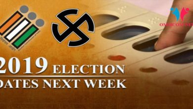 Photo of General Election Dates Likely To Be Announced Next Week