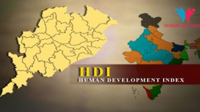 Photo of Odisha Is The Best Performing State In Eastern India In Terms Of Human Development Index: SBI