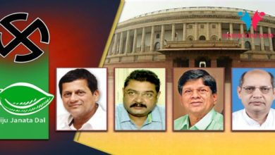 Photo of BJD's Four Rajya Sabha Seats Likely To Be Vacated For Contesting General Elections-2019