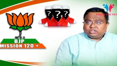 Photo of BJP Brags Of Mission 120+ In Odisha, Yet To Find Candidates: BJD