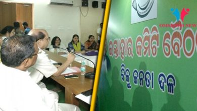 Photo of We Don't Give False Promises, People's Opinions Our Manifesto: BJD