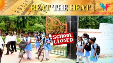 Photo of Summer Vacation For Odisha Schools From April 18 Onwards