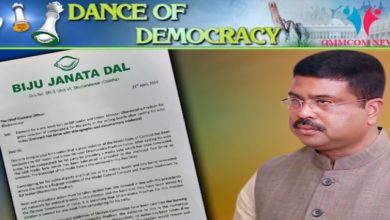 Photo of BJD Demands 1 Week Ban On Dharmendra Pradhan For Campaigning At Polling Booth After Casting His Vote