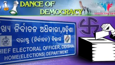 Photo of 2 Polling Officials In Deogarh Suspended For Dereliction Of Duty During Phase-III Polls