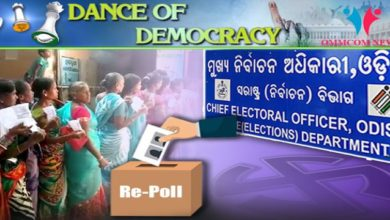 Photo of Control Unit Misplaced In Puri Strong Room, Re-Polling In 12 Odisha Booths Recommended To ECI