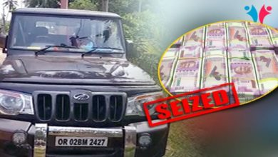 Photo of Odisha: Flying Squad Seizes Rs 8 Lakh Cash From Car In Puri