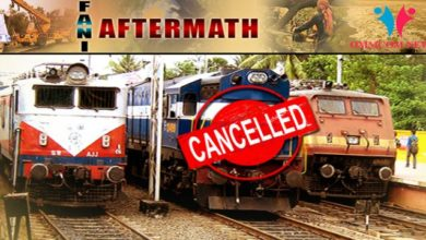 Photo of Cyclone FANI Aftermath: More Trains Cancelled Till May 7, Special Train To Bangalore Announced