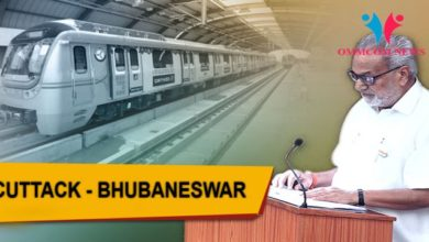 Photo of Metro Rail To Connect Heritage Silver City Cuttack With Smart City Bhubaneswar