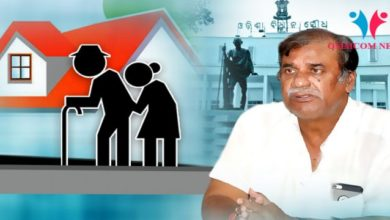 Photo of Old Age Homes Under Integrated Programme For Senior Citizens In 30 Odisha Districts: Minister