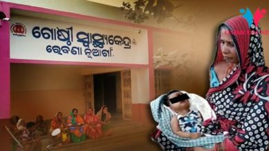 Photo of Parents Protest Over Daughter's Death In Puri, Allege Polio Overdose and Medical Negligence