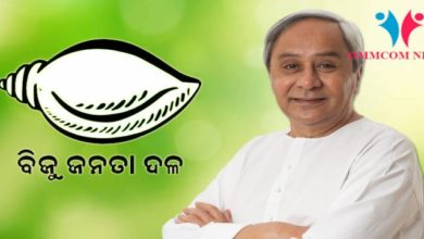 Photo of BJD Membership Drive: State Committee To Ensure Success Of Campaign