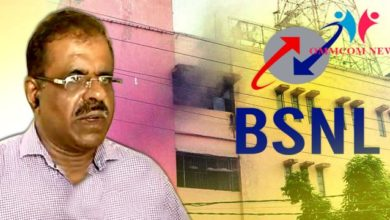 Photo of Cuttack BSNL Fire Mishap: Connection To Banks To Be Restored Within 24 Hours