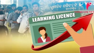 Photo of Odisha: Record 1.23 Lakh Learning Licences Issued In Sept