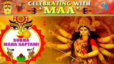 Photo of Navaratri Celebrations: Know All About Maha Saptami