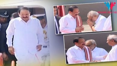 Photo of Vice President Venkaiah Naidu Arrives In Bhubaneswar