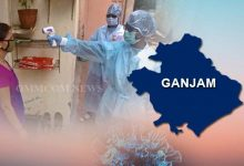 Photo of Antigen Testing To Begin In Odisha's Ganjam District From Today