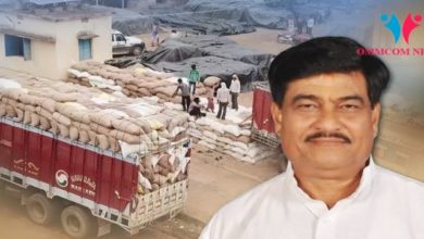 Photo of Paddy Procurement In Odisha To Start From Nov 1; Target 60 Lakh MT