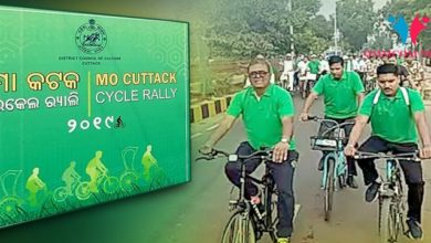 Photo of Cuttack: Cycle Rally Conducted To Create Awareness For Pollution-Free Bali Jatra