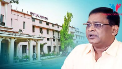 Photo of Advance Cardiac Unit Coming Up In Capital Hospital