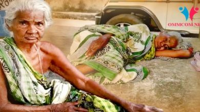 Photo of 80-Year-Old Woman Rendered Homeless By Son And Daughter-In-Law
