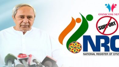 Photo of We Do Not Support NRC, Stay Away From Rumours: Naveen