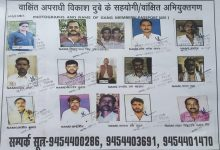 Photo of Dubey's Accomplices: Police Release Pictures