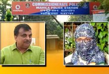 Photo of Odisha: AYUSH Director Terms Woman Staff's Allegation False, Fabricated