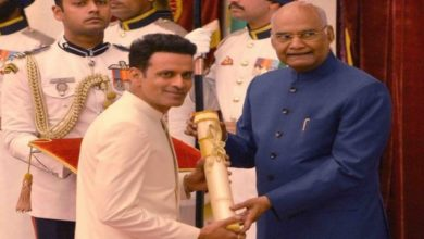 Photo of President Presents Padma Awards To 54 Personalities