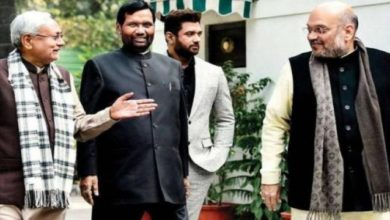 Photo of NDA Names Candidates For 39 LS Seats In Bihar