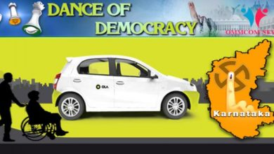 Photo of Election 2019: 270 Ola Cabs By EC To Ferry Disabled Voters For Free In Karnataka