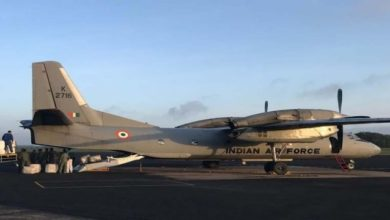 Photo of An-32 Still Missing, Villagers Saw Thick Black Smoke