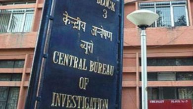 Photo of CBI Registers Case Against Former IRS Officer